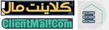 کلاینت مال مرجع تخصصی راه اندازی شبکه و فروش سرور، تینکلاینت و زیروکلاینت
