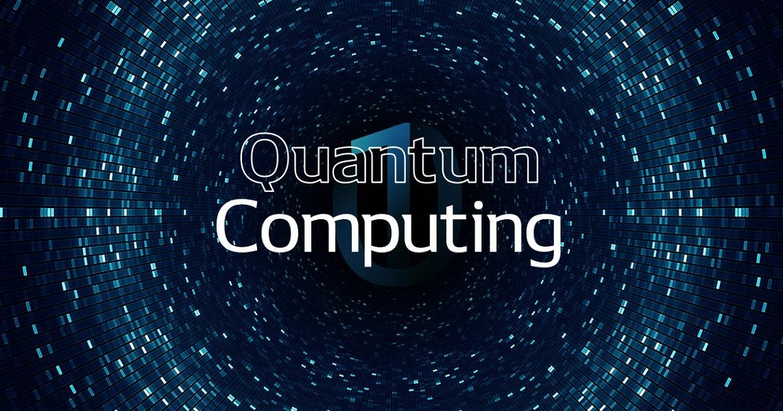 رایانش کوانتومی